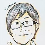 画像: 高道 慎之介 先生(情報理工)